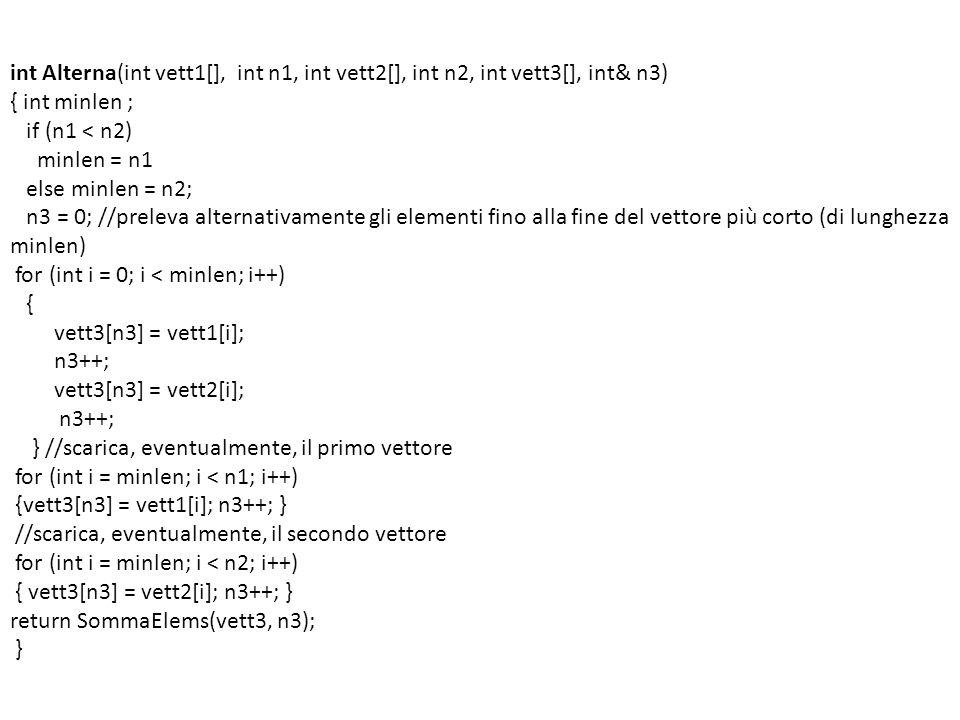 int Alterna(int vett1[], int n1, int vett2[], int n2, int vett3[], int& n3)